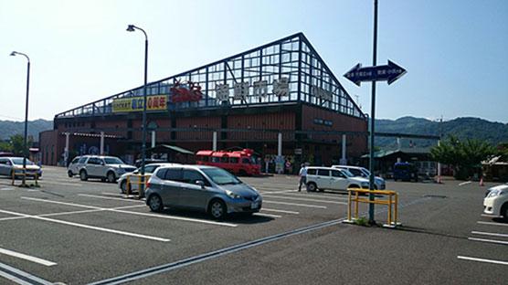 京都府舞鶴市白浜台